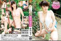 Hot Shot 野山宝子 HOT-60006